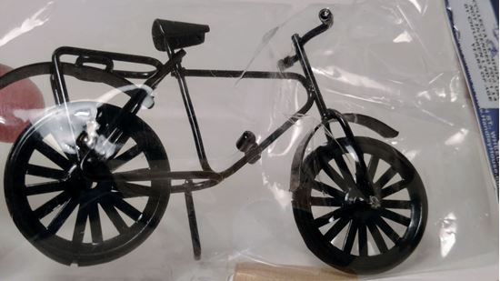 Picture of Black metal bike.